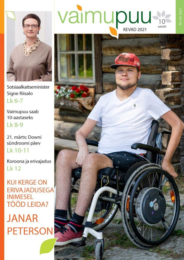ajakiriKaan2021